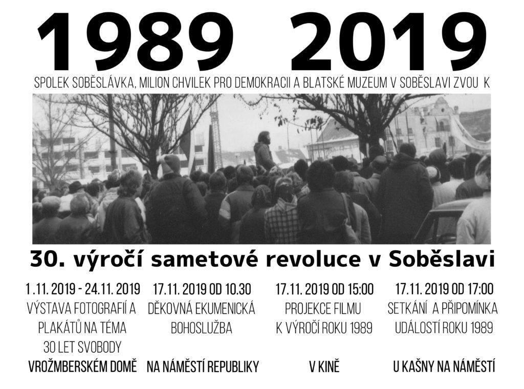 Výstav fotografií a plakátů na téma 30 let svobody @ Blatské muzeum - Rožmberský dům